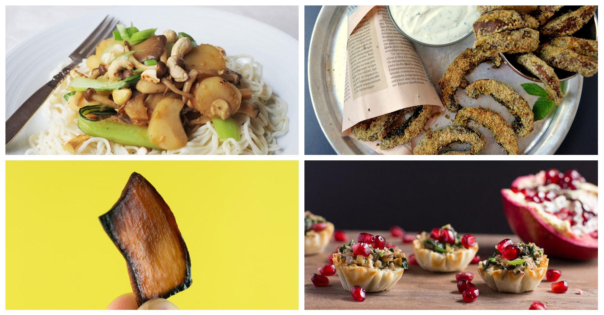 vegan mushroom recipes